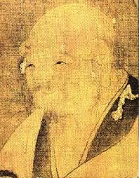 taoist tattoo